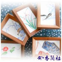 Arita Porcelain Japanese picture for Somenishiki Dairingiku
