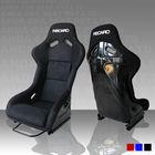 RECARO Fiberglass Car Racing Seat/Bucket Racing Seats MJ