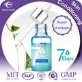 R. Rouge 7 días colágeno hidratante crema hidratante suero ampolla cosméticos