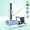 universal testing machine price