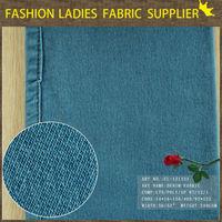 2014 new elegant demin fabric cotton&poly&spandex demin fabric