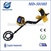 1.5m Depth Gold Detecting Machine Ground Penetrating Radar Made in China