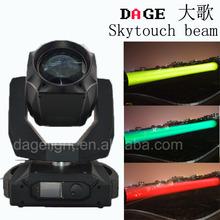DAGE 15r moving head lights 330w beam pro lighting