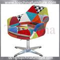 topchina accoudoir de chaise design patchwork