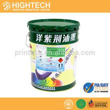 glossy and matt(OPV) UV overprint paper varnish