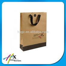 OEM / ODM printed cheap kraft brown paper bag with handles