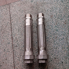 stainless steel flexible braided bellow hose