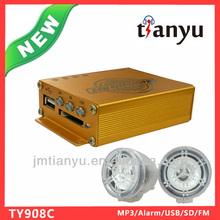Jiangmen professional hi-fi wholesale wholesale motorcycle mp3 audio alarm system