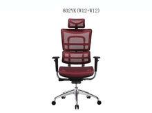 High modern aluminum swivel computer ergonomic office mesh chair