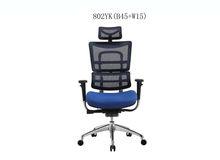 High modern aluminum swivel computer ergonomic executive mesh chair