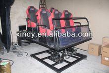 indoor 6 seats 7d cinema and car audio