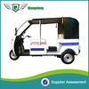 fashional bajaj passenger tricycle motorcycle made in china with ce