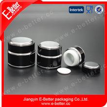 30ml aluminum cosmetic jar/black aluminum jar