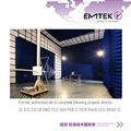 emc اختبار الخدمة، مختبر اختبار emc