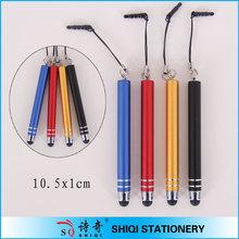 short portable silicone tip stylus pen