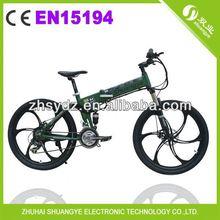 "2014 26"" folding mountain 36v 10ah electric bike li ion battery shuangye G4"