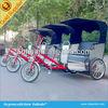 Bicycle Taxi Rickshaw