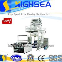 transparent pvc film price plastic film making machine film blowing machinery