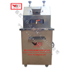Automatic ginger juice extractor with 280kg/h capacity