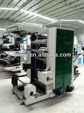 New Style 2 colours flexo printing machine price
