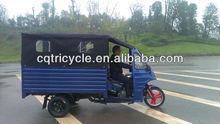8-10 passenger bajaj tricycle Three wheel motorized taxi