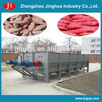 2014 China hot selling sweet potato washing machine/ sweet potato cleaning machine/ industrial sweet potato washer