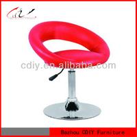 BS-004 Fashion PU Seat Bar Stool