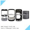 orignal for BlackBerry curve 8520 full housing