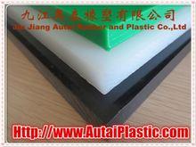 Autai 2014-3-27 engineering acetal pom sheet poly cotton fabric sheeting