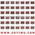 cloches de noël boîte à musique fabricant et grossiste de marché de yiwu pour cadeau de noël