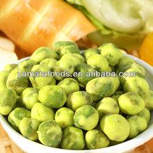 Japanese wasabi roasted green peas snack