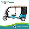 china supplier best bajaj three wheeler price