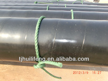 PIPE COATING FOR OIL AND GAS LINE PIPE