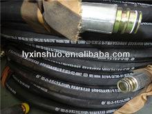 high quality sand blast hose