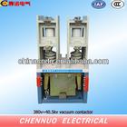JCZ2 10KV 400A 630A 2 pole high voltage dc contactor