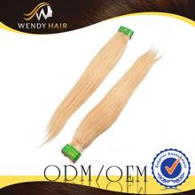 5A Cheap Super Quality Best Price Light Brown Brazilian Hair 100% Raw Natural Humam Hair