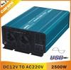 2500w power inverter, pure sine wave power inverter