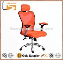 2014 newest popular luxury bead office chair cushions