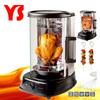 chicken griller shawarma maker kebaba machine Vertical meat toaster oven