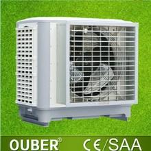 Low noise design middle east swamp air cooler fan 10000 m3/h