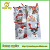 Hot sales hot dog paper bags for shopping and promotion gift,good quality fast delivery