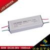 DC12V input 50w COB led driver