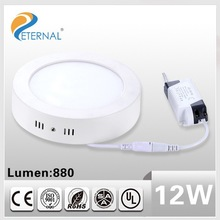hot sale 12w surface mounted led ceiling light round led ceiling light12w