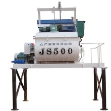New design JS500 electric twin shaft mixers concrete mixer prices