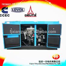 CE&ISO Approved foton Diesel Generator foton Generator