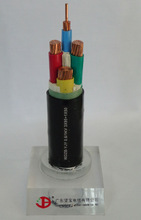 WDZB-YJY 0.6/1KV 3X95+1X50mm2no-halogen,fire retardant XLPE insulated PE sheathed low voltage Power Cable