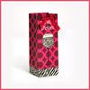 cheap factory hot sale bottle wine paper bag & paper wine bag