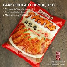 FAMIASIA Brand Bread Crumbs Panko 1000g
