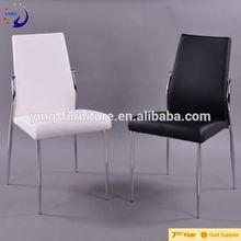 High grade white&black PU leather dinner chair