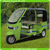 large-space electric battery operated tricycle with shed